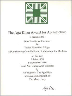 Aga Khan Award for Architecture 2016