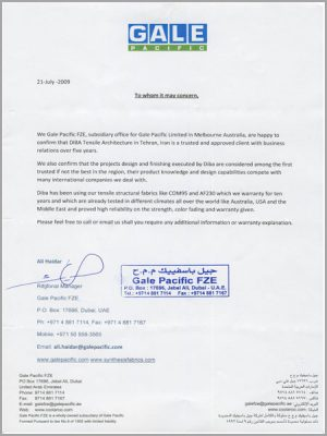 Certificate of GALE PACIFIC official client