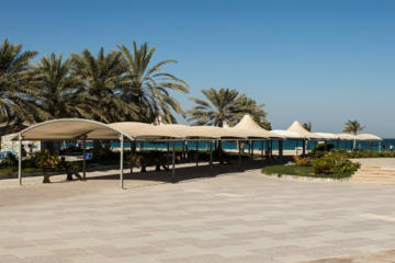 Kish International Convention Center